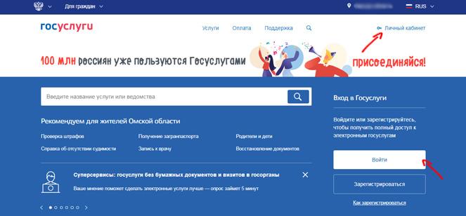 Госуслуги личный кабинет вход по номеру телефона уфа госуслуги пенсионный фонд минимальная пенсия на 2017 год в казахстане