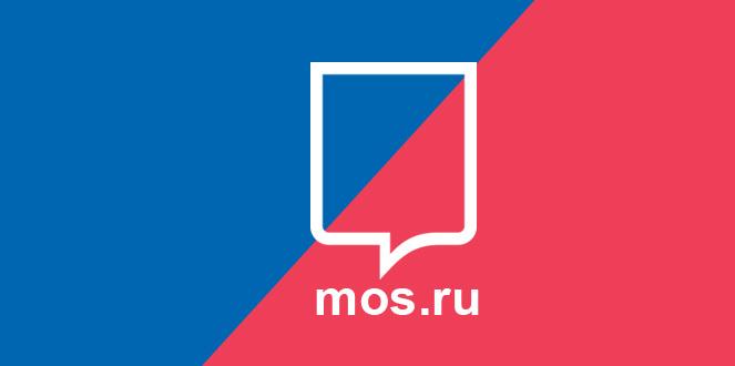 Госуслуги Москвы портал pgu.mos.ru - вход в личный кабинет